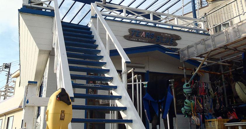神津島のダイビングショップ02