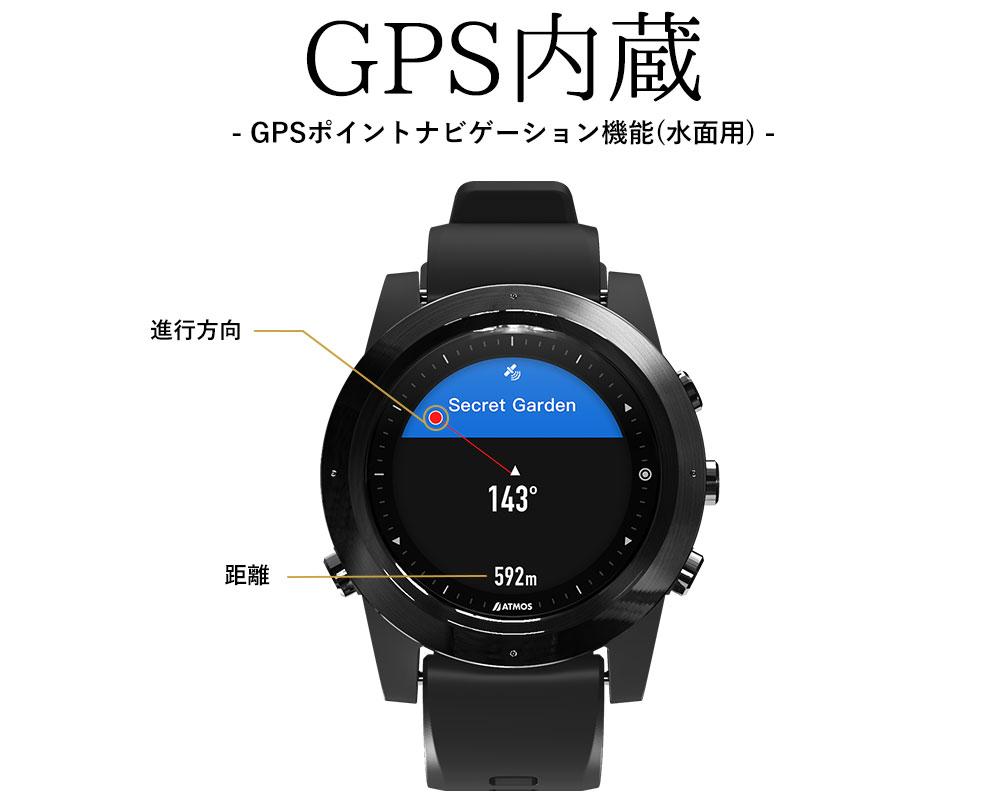 GPS搭載ダイビングコンピューター