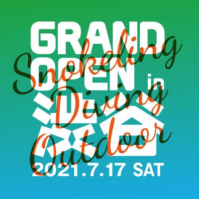 渋谷店が7月リニューアルオープン